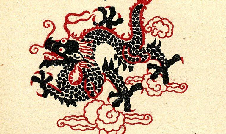 Descubre la filosofía y la meditación taoísta - Portada