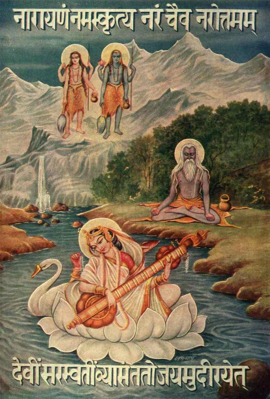 Sarasvati, la diosa del conocimiento que guía nuestro aprendizaje - Diosa fluvial